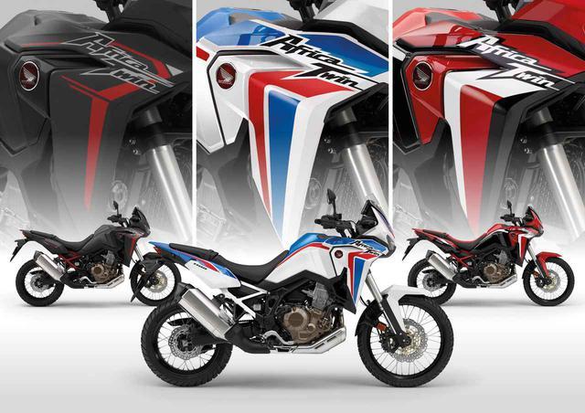 画像: 【2021速報】欧州でホンダ「CRF1100Lアフリカツイン」の新色が発表された! - webオートバイ