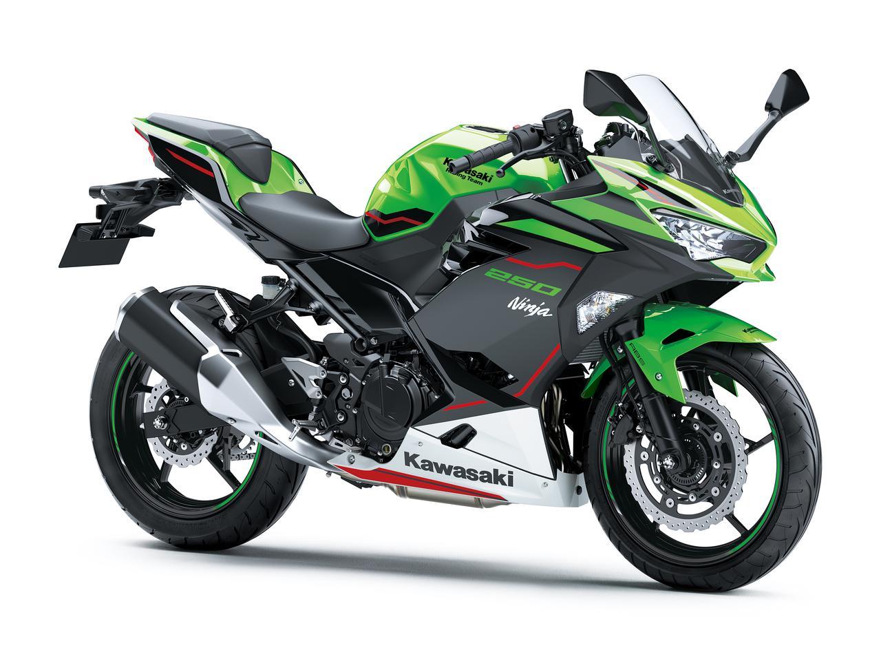 画像8: カワサキが「Ninja250」の2021年モデルを発売! カラーはKRTエディションを含め2色の設定
