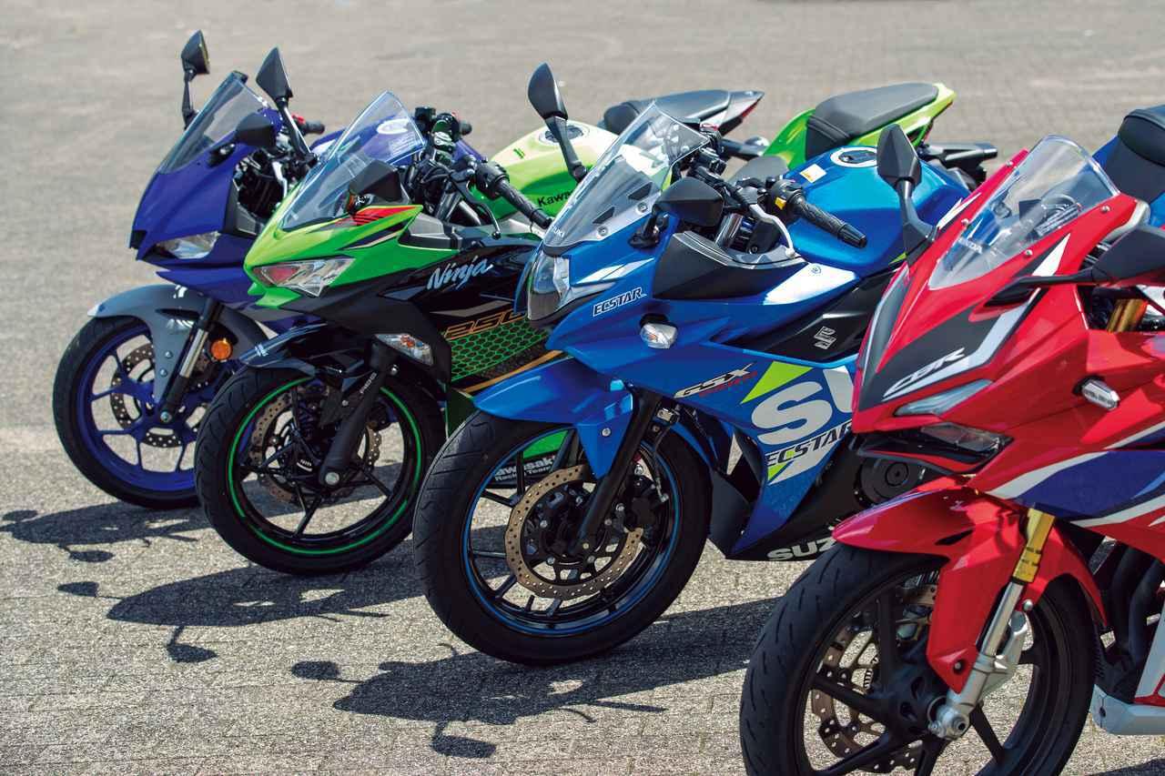 画像: なぜ250ccスポーツバイクは再び人気を取り戻すことができたのか?【太田安治のスペシャルコラム】 - webオートバイ