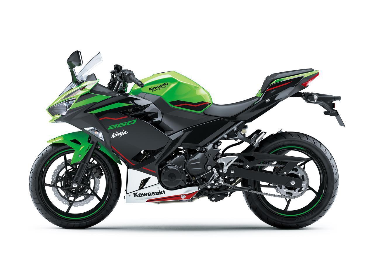 画像2: カワサキが「Ninja250」の2021年モデルを発売! カラーはKRTエディションを含め2色の設定