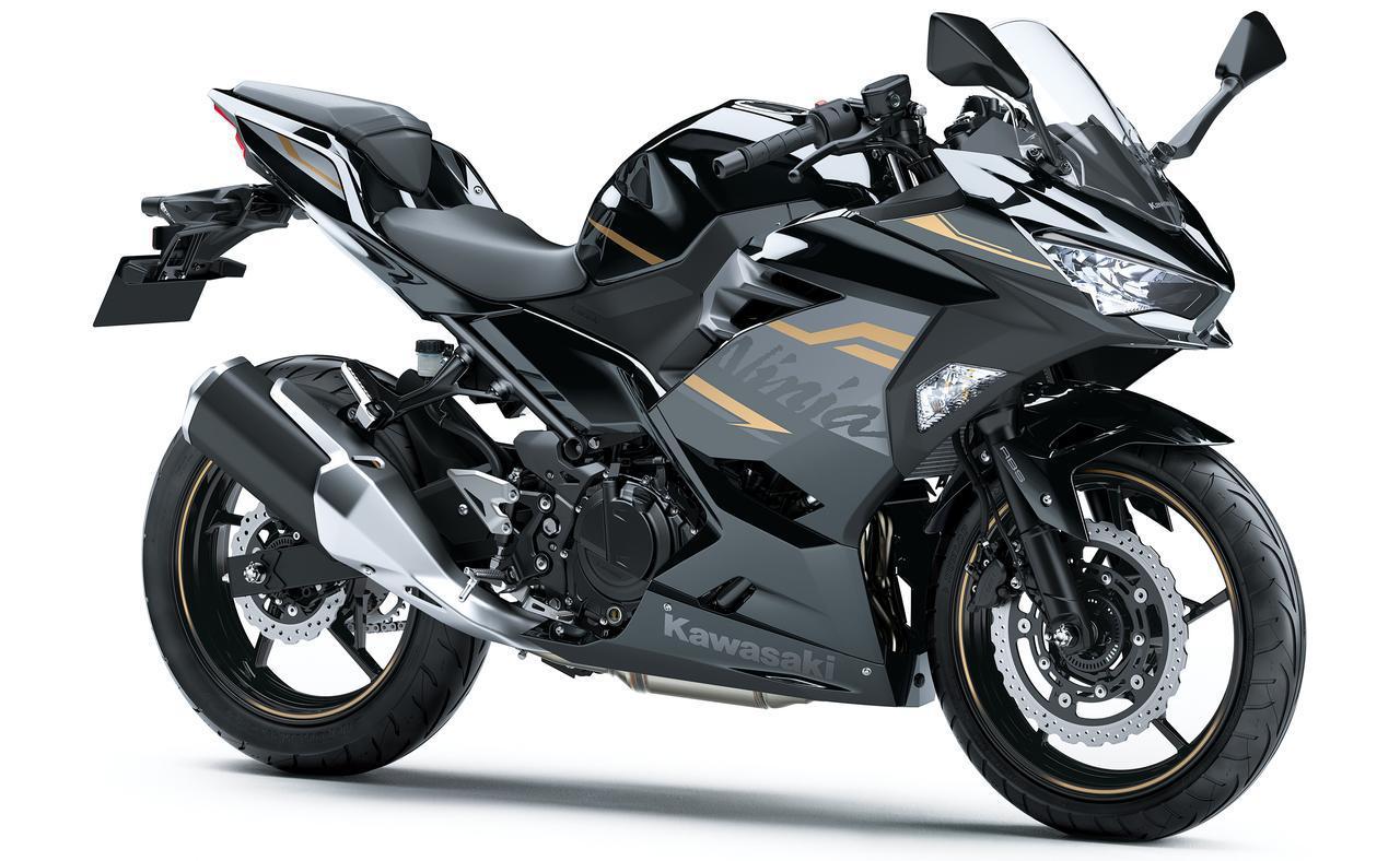 画像: カワサキ「Ninja250」2020年モデル情報 - webオートバイ