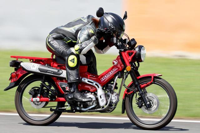 画像: ホンダ「CT125・ハンターカブ」の最高速は何キロだ!? 平嶋夏海さんがサーキットで最高速チャレンジ! - webオートバイ