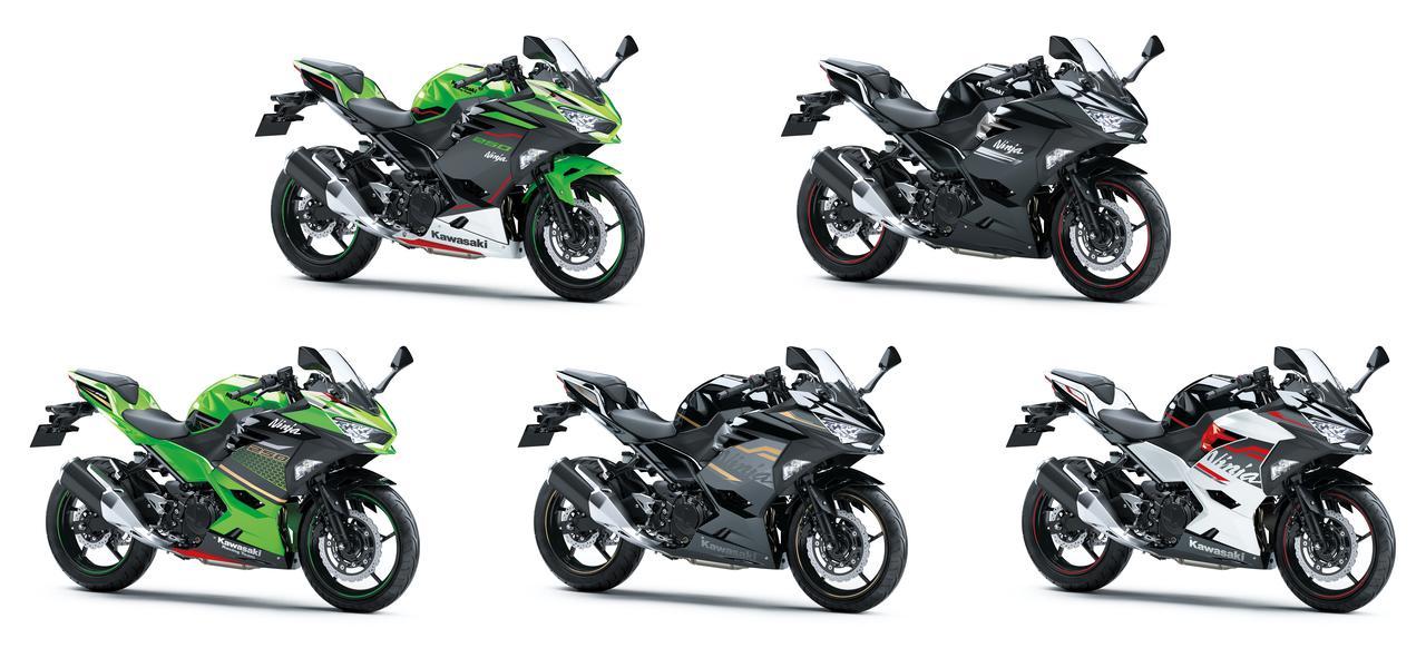 画像7: カワサキが「Ninja250」の2021年モデルを発売! カラーはKRTエディションを含め2色の設定