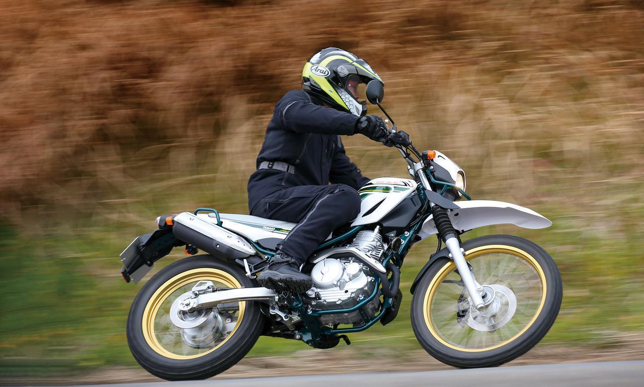 画像: 〈試乗インプレ〉ヤマハ「セロー250 ファイナルエディション」/35年愛され続けた「2輪2足」の集大成 - webオートバイ