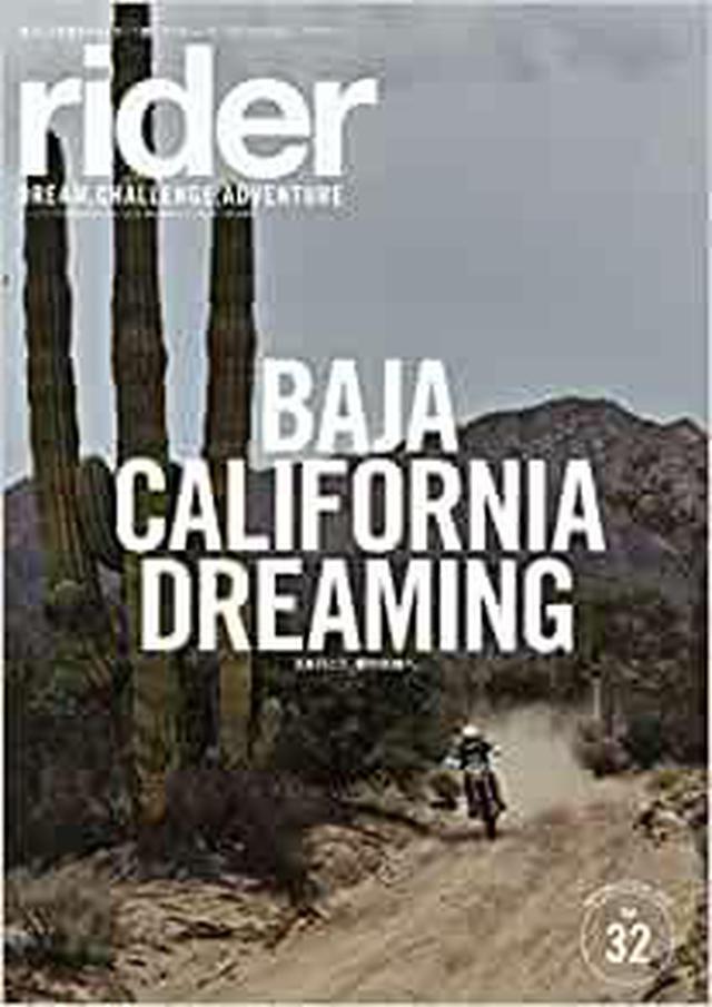 画像: rider (ライダー) Vol.32 [雑誌] (オートバイ2020年11月号臨時増刊) | BAJABROTHERS.COM |本 | 通販 | Amazon