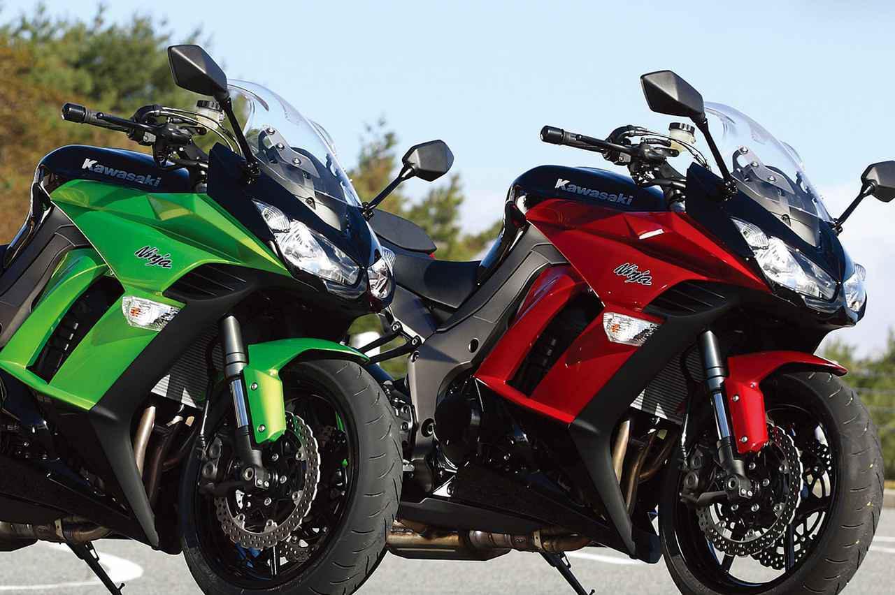 画像: Ninja1000クロニクル(2010-2020) - webオートバイ