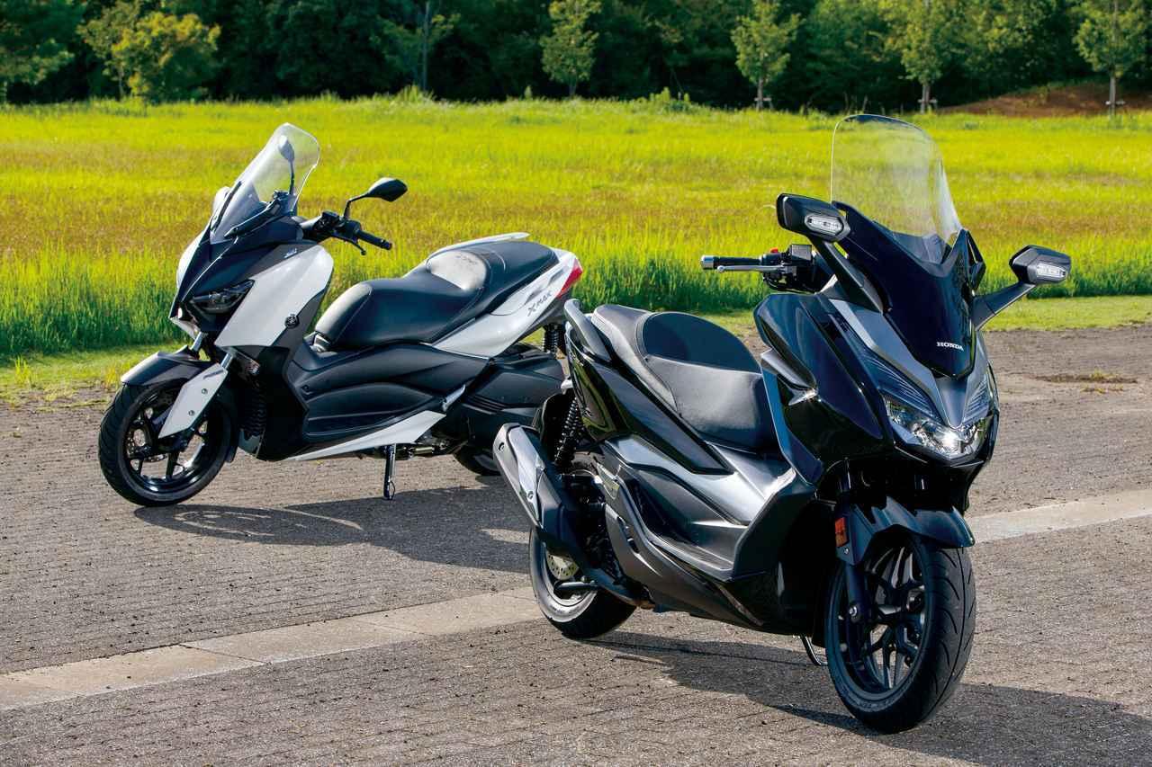 画像: 【比較インプレ】ホンダ「FORZA」ヤマハ「XMAX」 - webオートバイ