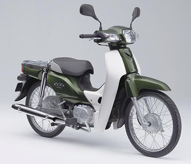 画像: 1966年以来のフルモデルチェンジ。オフセットシリンダーやローラーロッカーアームを採用した新設計エンジンを搭載、中国生産に。