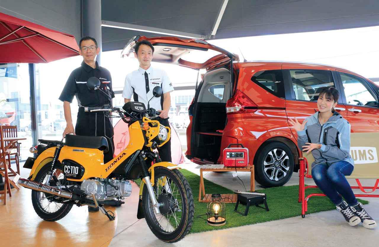 画像: Honda Dream 富山 にて。 www.autoby.jp