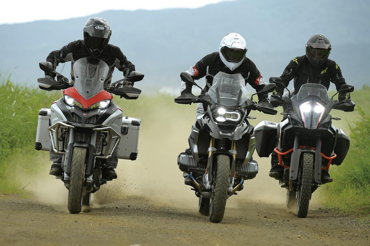 画像: 【試乗インプレ】Ducati Multistrada 1260 ENDURO 編 - webオートバイ