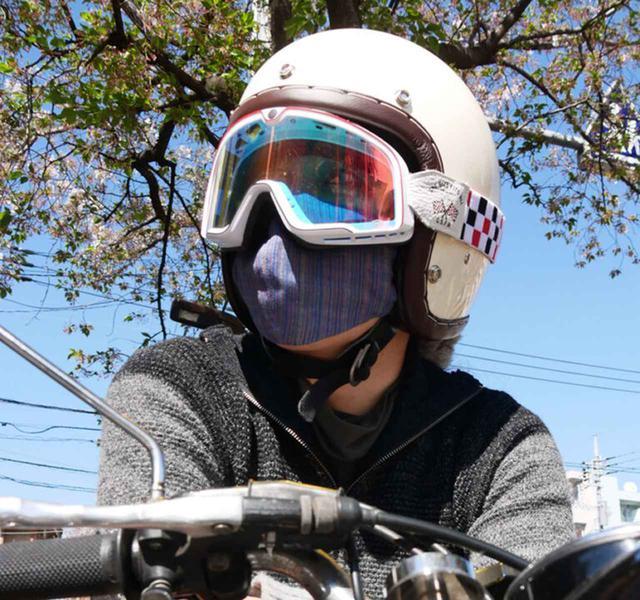 画像: 【マスク】バイク用品メーカーが作るマスク&代用品 まとめ【新型コロナウイルス対策】 - webオートバイ
