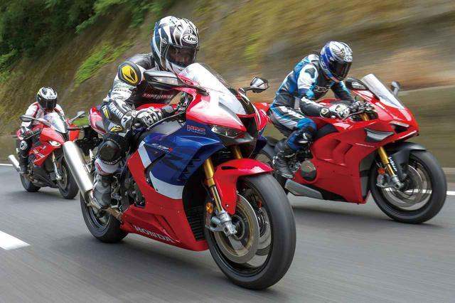 画像: 高速道路から一般道、いわゆる普通のツーリングは1000ccスーパースポーツでも楽しめるのか? CBR1000RR-R・BMW S1000RR・ドゥカティ パニガーレV4S - webオートバイ