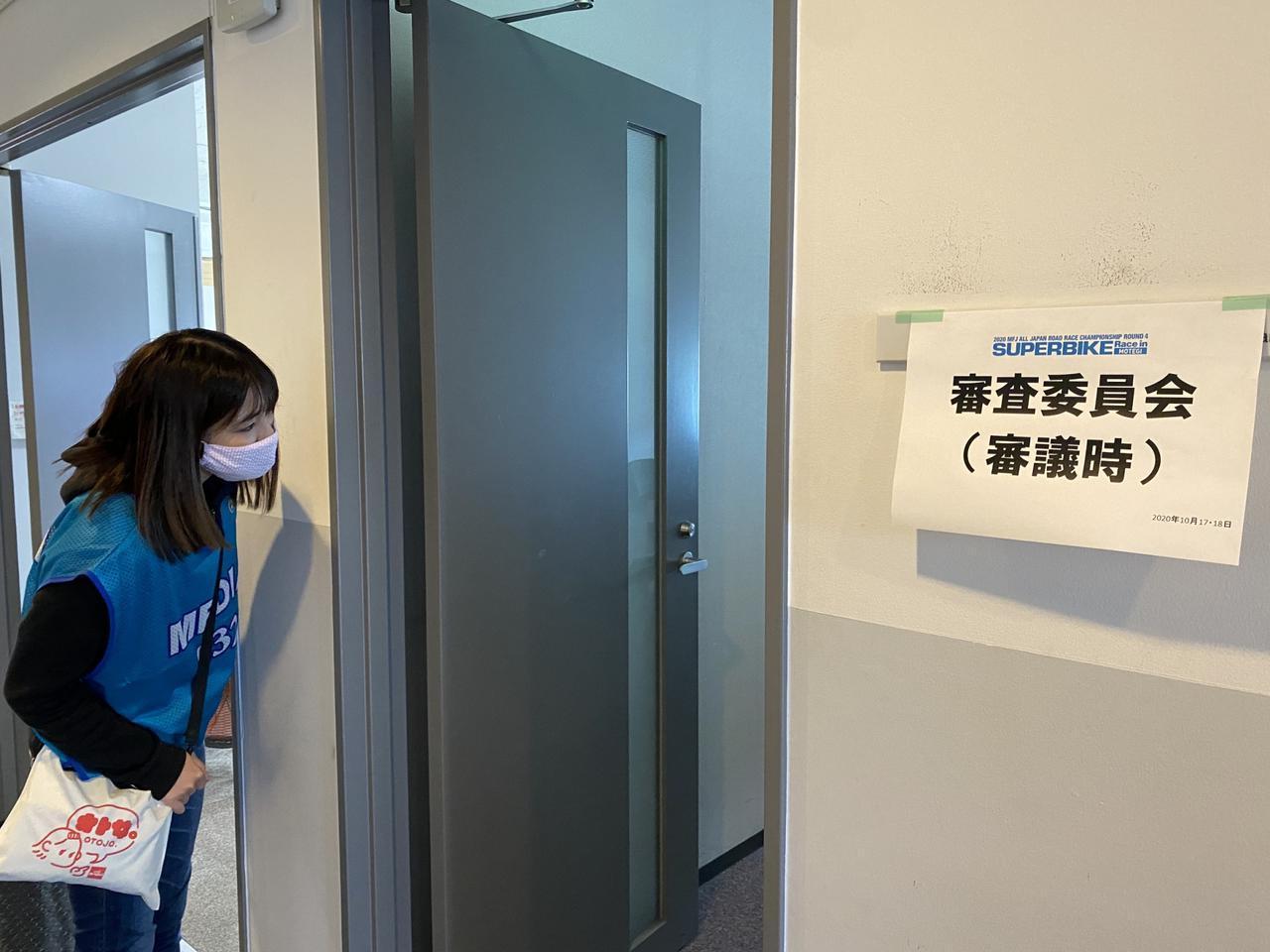 画像: 「通告書?」「始末書?」「罰金?」全日本ロードレースの裏側をのぞいちゃいました!(梅本まどか) - webオートバイ