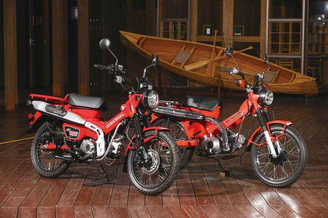 画像: 【開発者インタビュー】ホンダ「CT125・ハンターカブ」タイの拠点で開発、でもメインターゲットは日本だった - webオートバイ