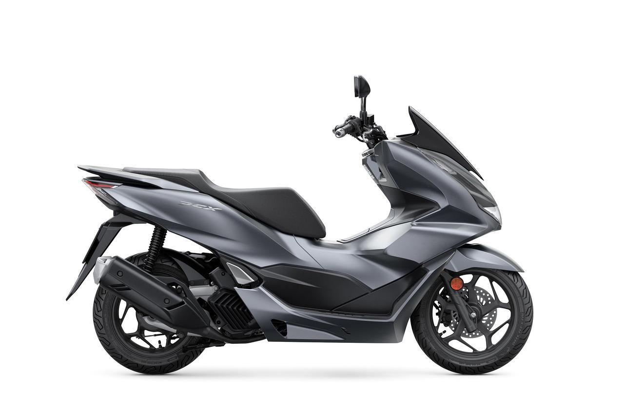 画像1: 【2021速報】ホンダが「PCX125」の2021年モデルを欧州で公開! モデルチェンジでさらに完成度アップ!