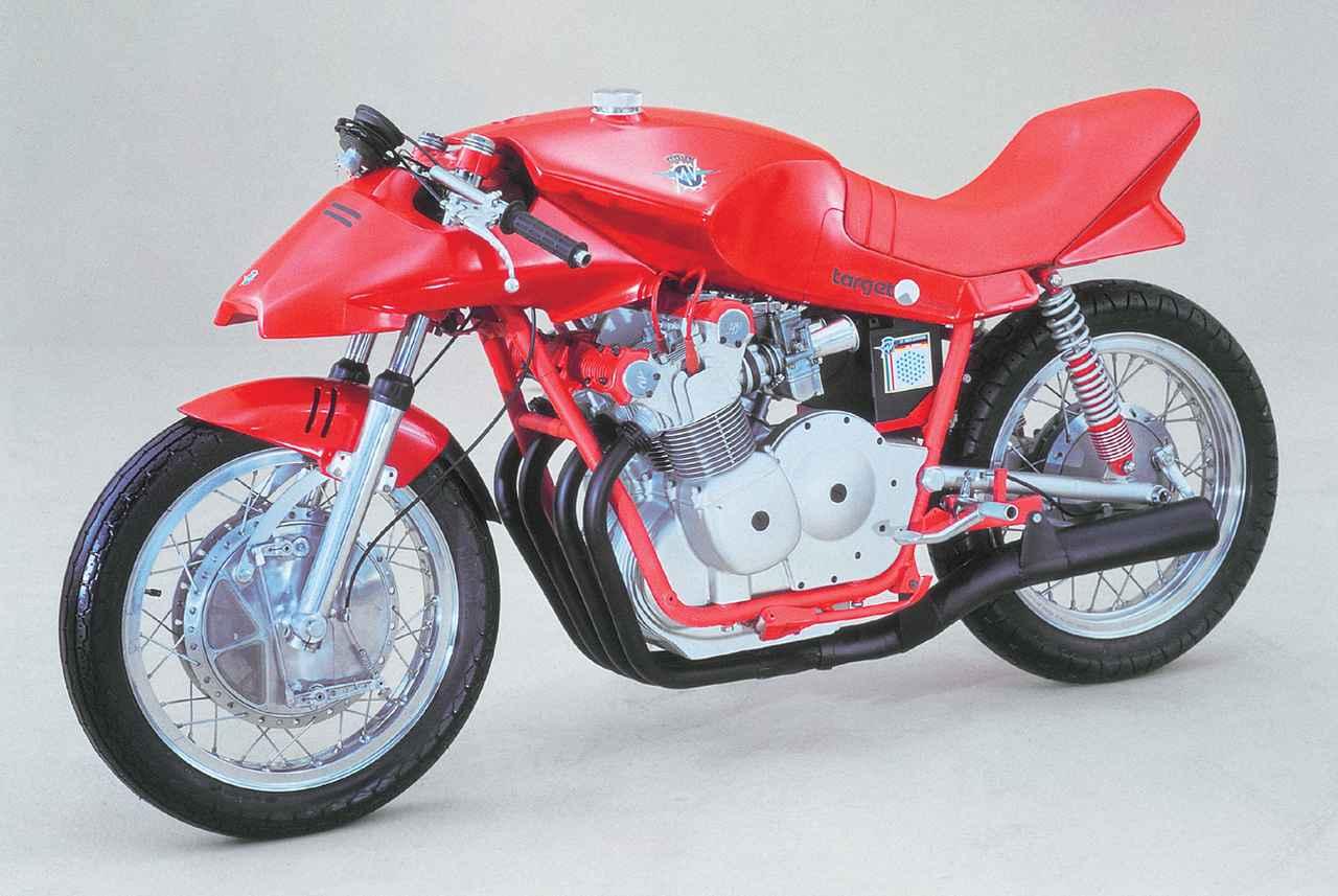 画像: 1979年、ドイツのオートバイ専門誌「モトラッド」が増刊号の巻頭企画としてデザインコンペを開催。その1台がミュンヘンのターゲットデザインによるMV750Sであった。