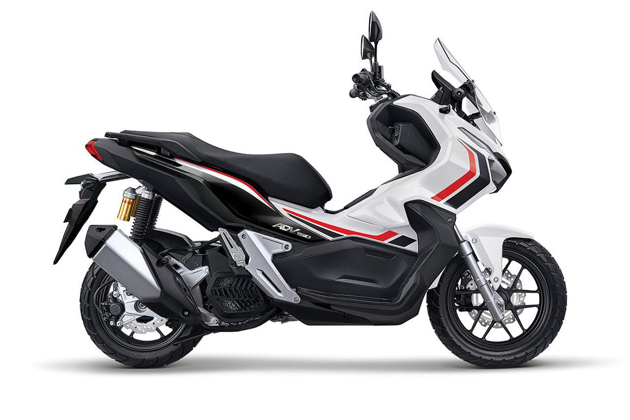 画像: 【2021速報】ホンダ「ADV150」の2021年モデルがインドネシアで登場! 日本でも販売してほしいカラーはどれ? - webオートバイ
