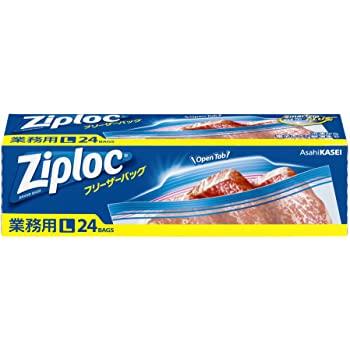 画像: Amazonで価格を見る | 【業務用】ジップロック フリーザーバッグ L 24枚入
