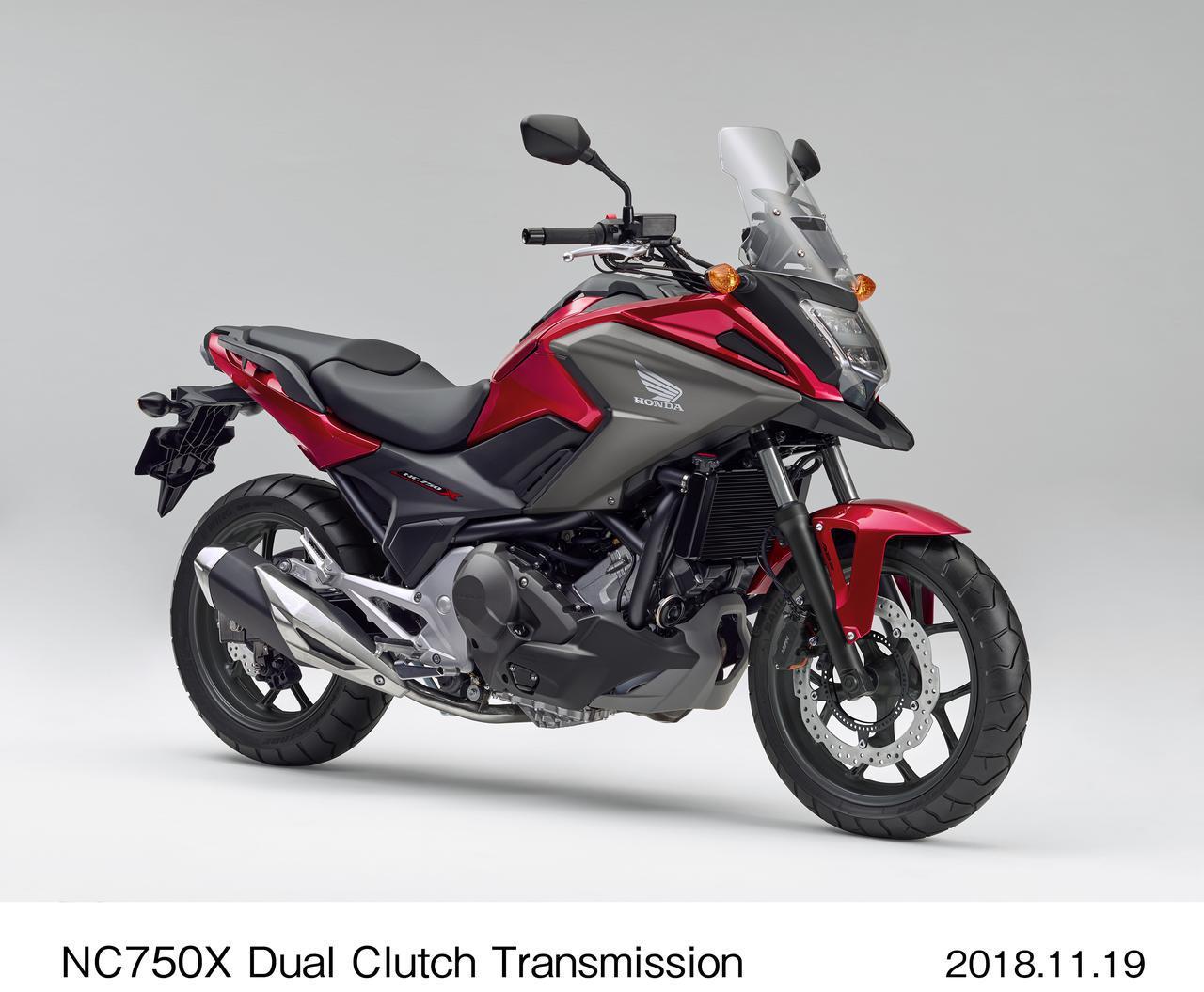 画像: Honda NC750X DCT現行型・国内仕様車
