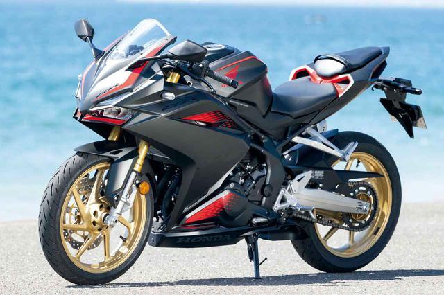 画像: Honda CBR250RR (2020年) 総排気量:249cc エンジン形式:水冷4ストDOHC4バルブ並列2気筒 シート高:790mm 車両重量:168kg 発売日:2020年9月18日 メーカー希望小売価格:82万1700円/ストライプは85万4700円(消費税10%込)