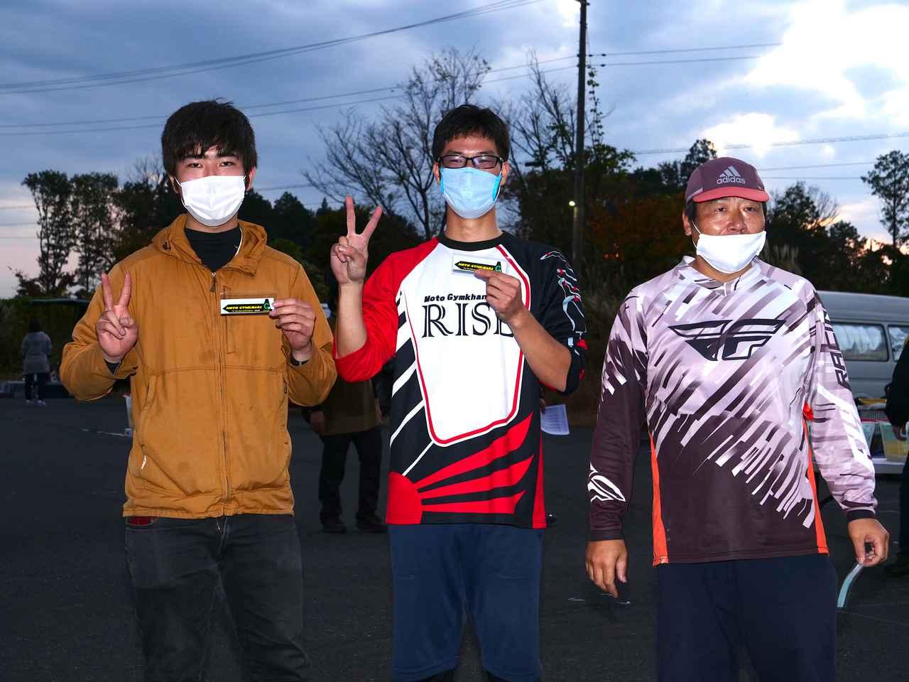 画像: 左から滑雄之助選手(ノービス→C2級)、田中健太選手(C2級→C1級)、双木紀彦選手(C2級→C1級)