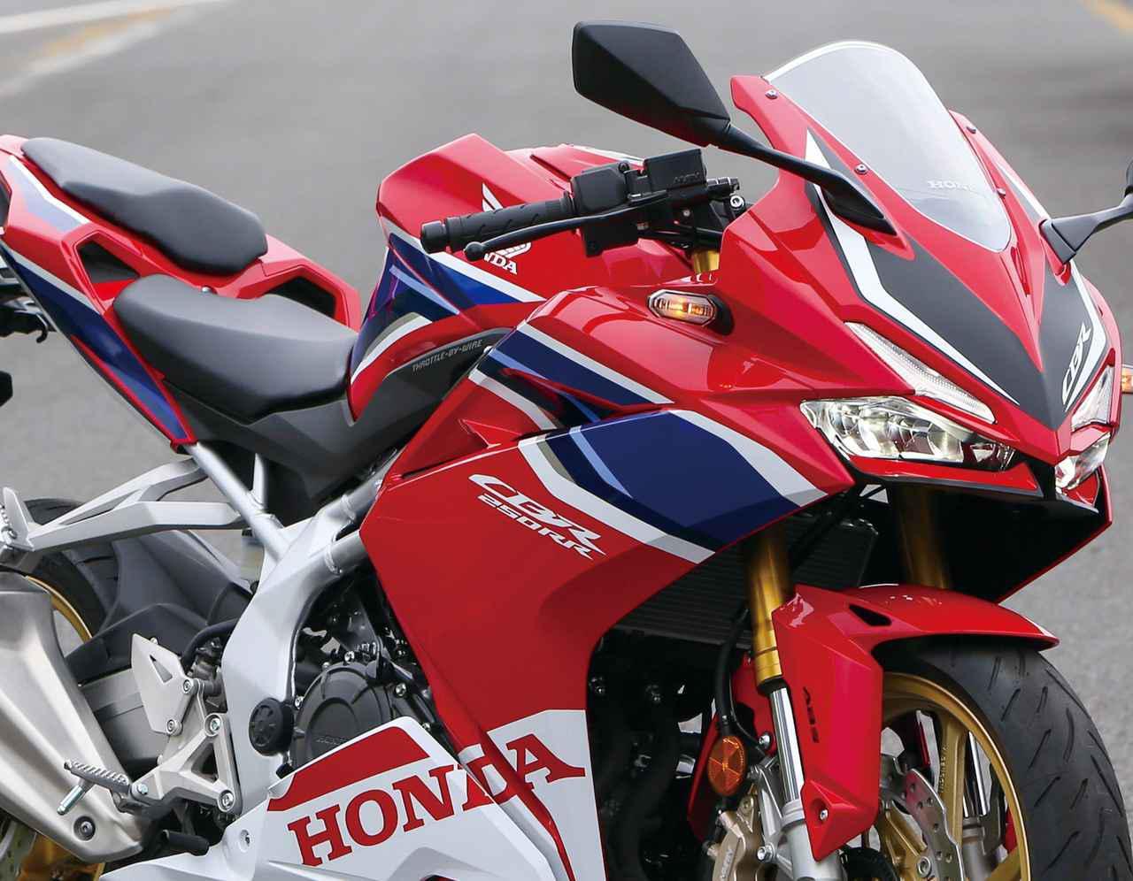 画像: ホンダ新型「CBR250RR」各部の解説 - webオートバイ