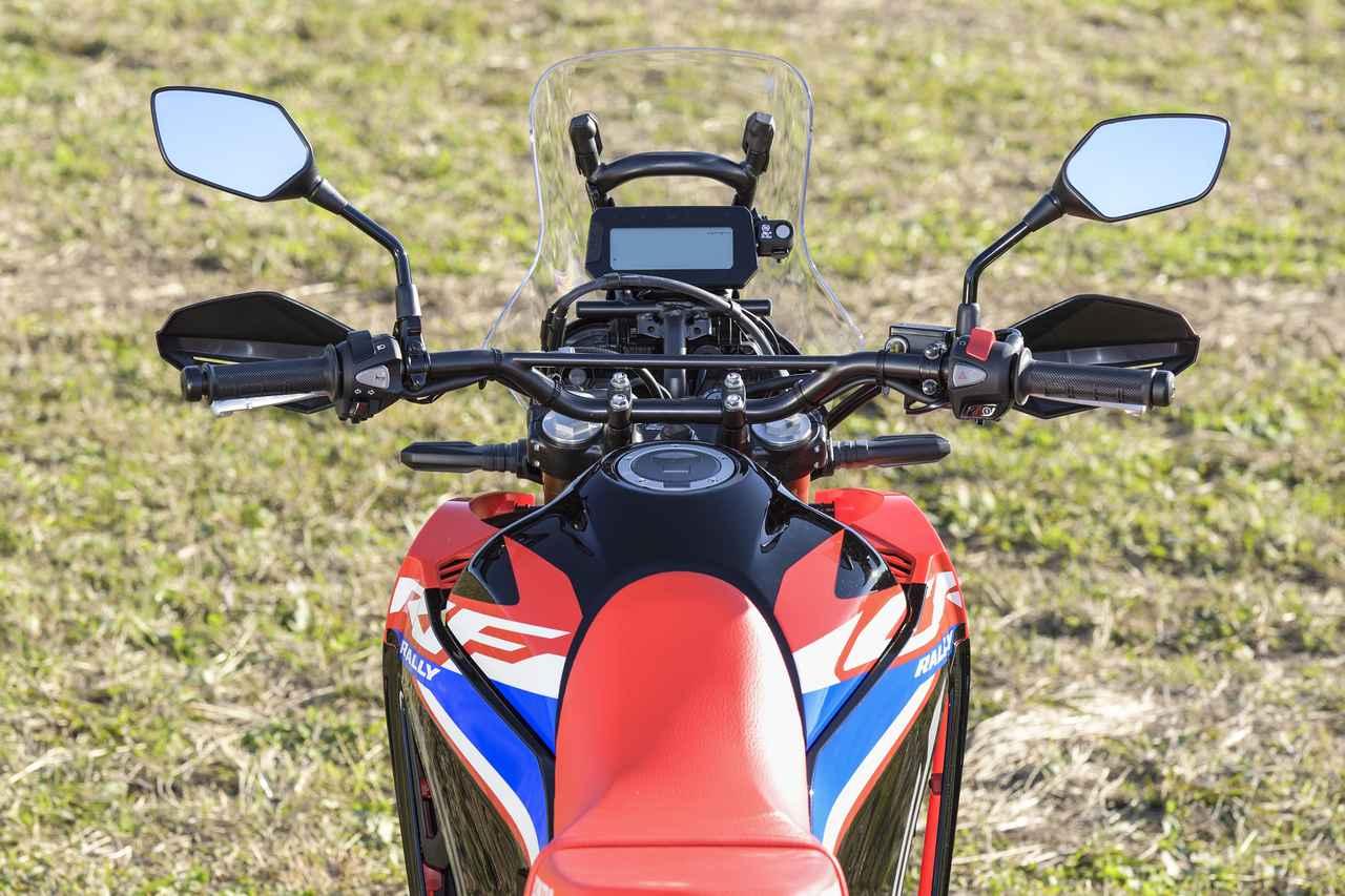 Images : 12番目の画像 - 新型CRF250 RALLYの写真をもっと見る! - webオートバイ