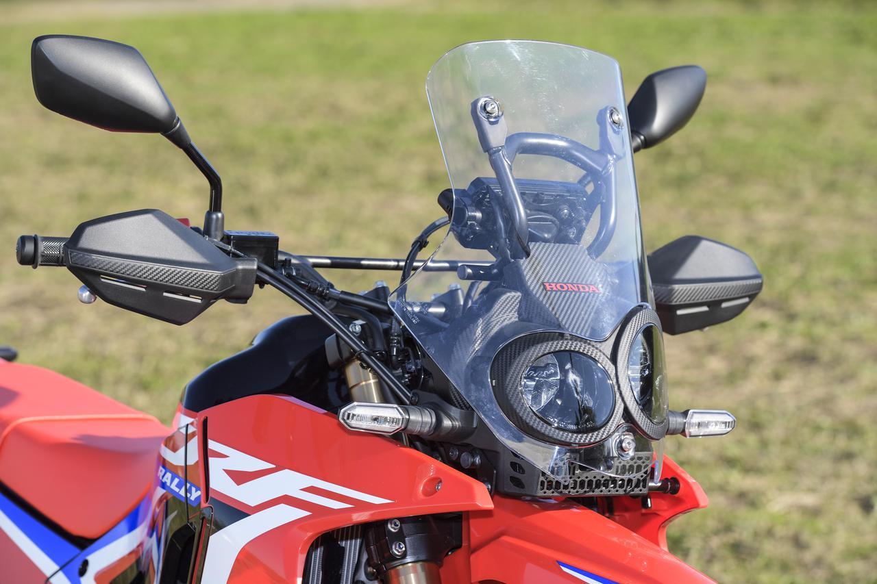 Images : 9番目の画像 - 新型CRF250 RALLYの写真をもっと見る! - webオートバイ
