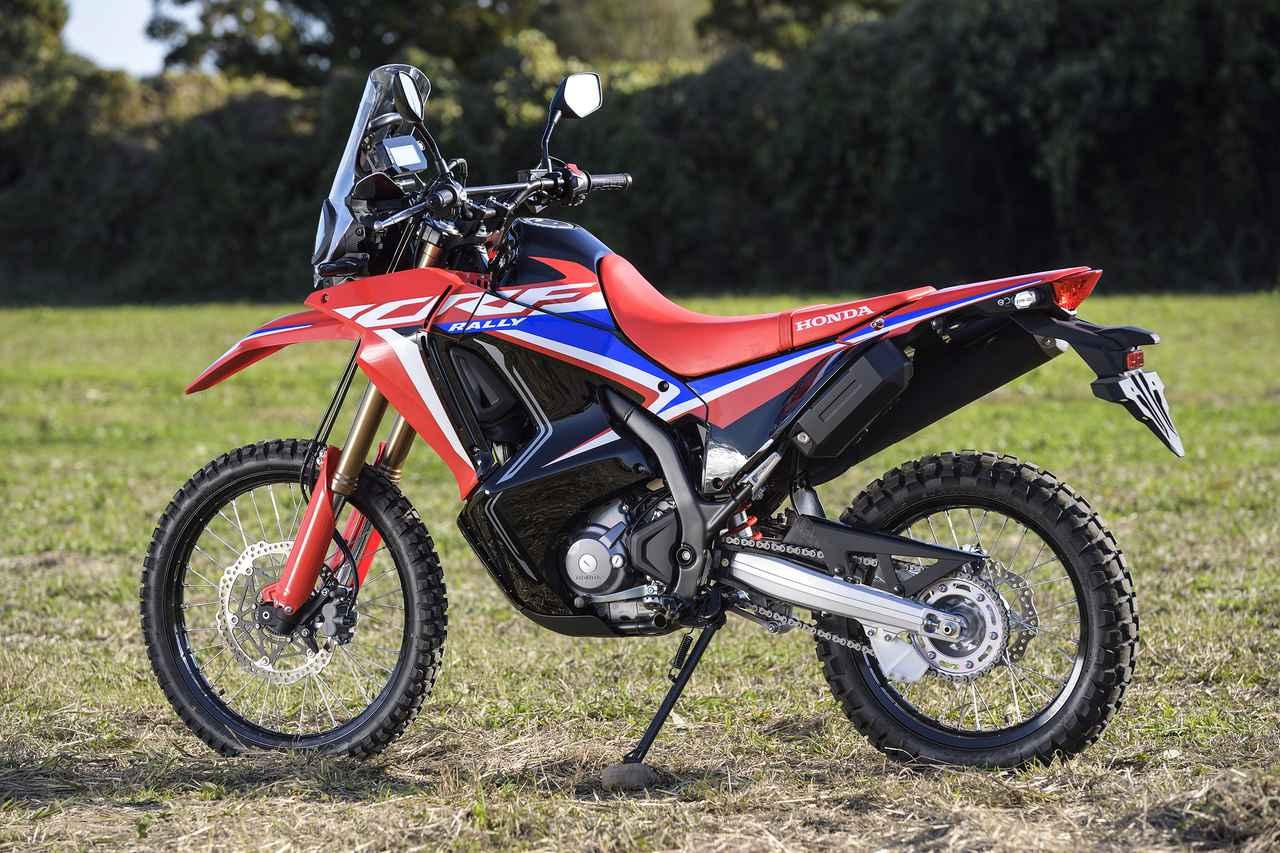 Images : 4番目の画像 - 新型CRF250 RALLYの写真をもっと見る! - webオートバイ
