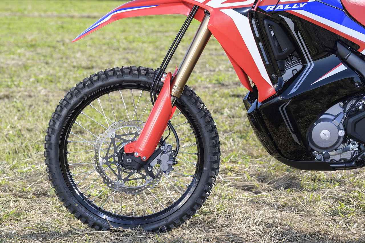 Images : 7番目の画像 - 新型CRF250 RALLYの写真をもっと見る! - webオートバイ