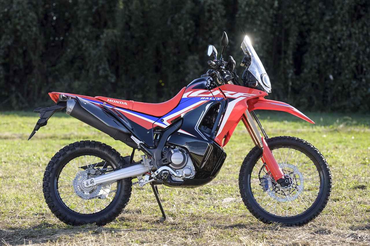 Images : 1番目の画像 - 新型CRF250 RALLYの写真をもっと見る! - webオートバイ