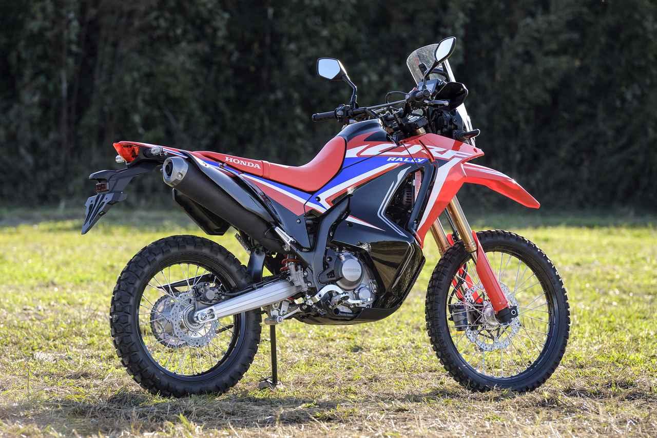 Images : 2番目の画像 - 新型CRF250 RALLYの写真をもっと見る! - webオートバイ