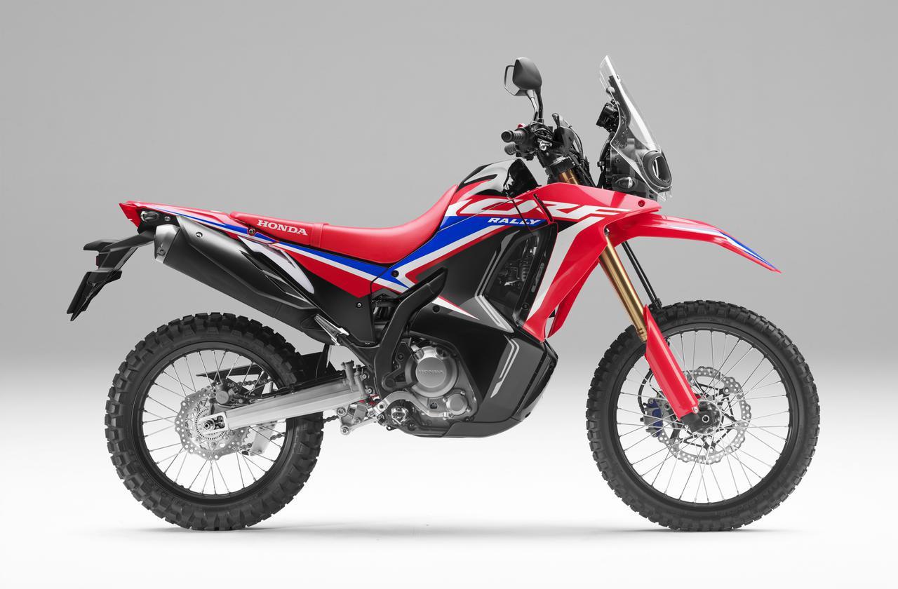 画像: Honda CRF250 RALLY<s> 税込価格:74万1400円 発売日:2020年12月17日