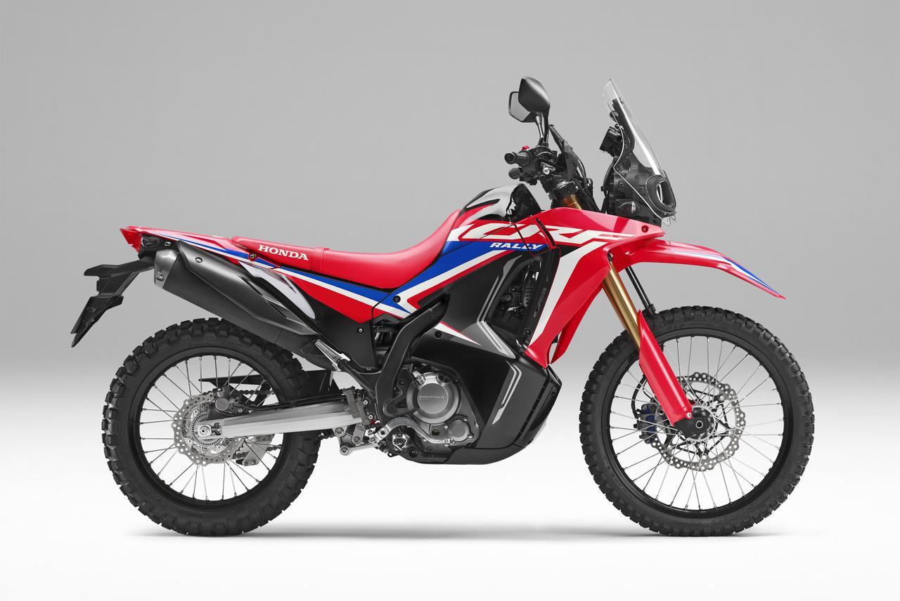 画像: Honda CRF250 RALLY (スタンダード) 税込価格:74万1400円 発売日:2020年12月17日