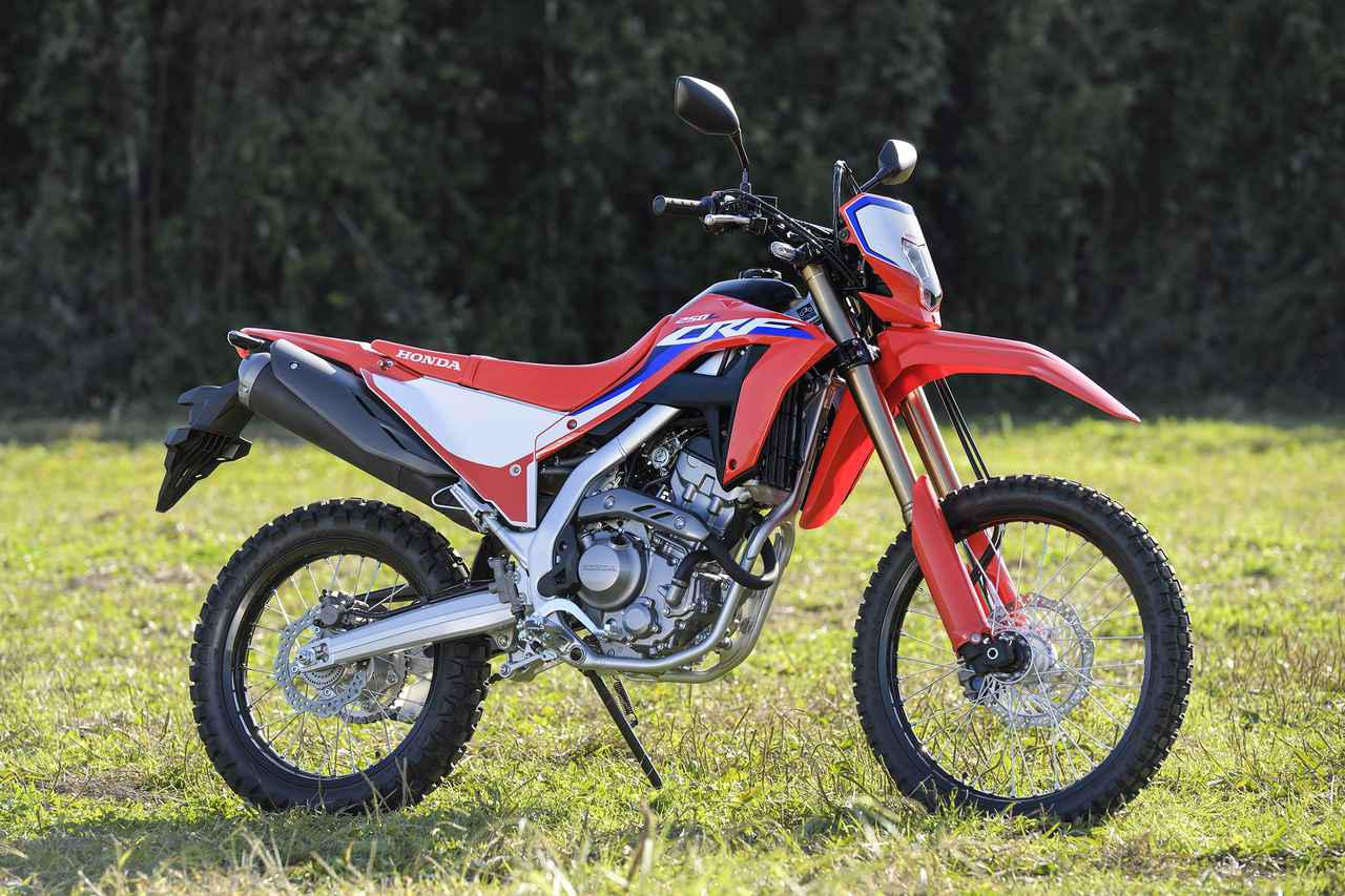 画像: 新型CRF250Lの写真をもっと見る! - webオートバイ