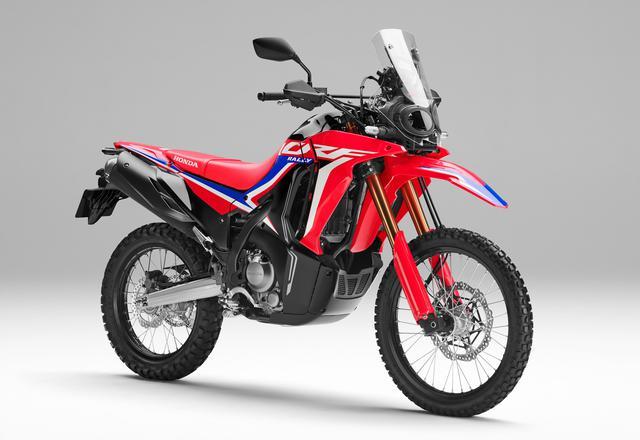 画像3: 新型「CRF250L」と「CRF250ラリー」あなたはどっち派? 2台の概要と発売日・価格・スペックを紹介【2021速報・まとめ】