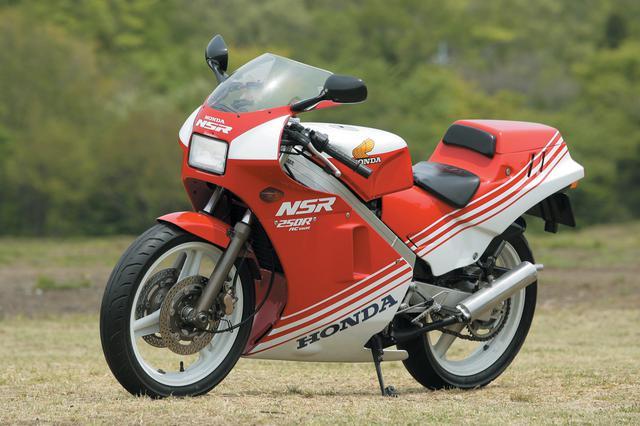 画像1: ホンダ「NSR 250R」誕生の歴史