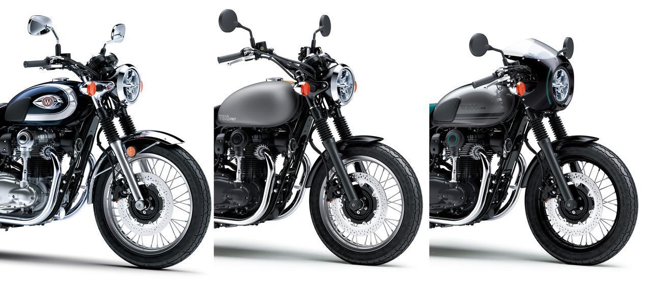 画像: カワサキが「W800」シリーズの2021年モデル情報 W800/W800ストリート/W800カフェの新色 - webオートバイ