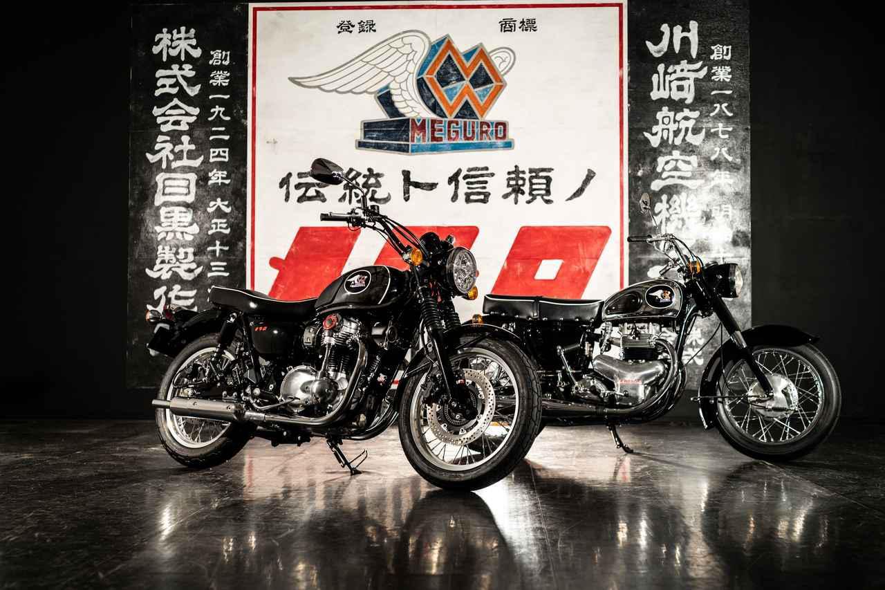 画像: 〈手前〉新型車 メグロK3/〈奥〉カワサキ500メグロK2(1965年)