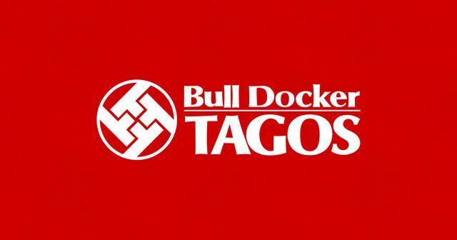 画像: 群馬県伊勢崎市のバイクショップ[Bull Docker TAGOS]