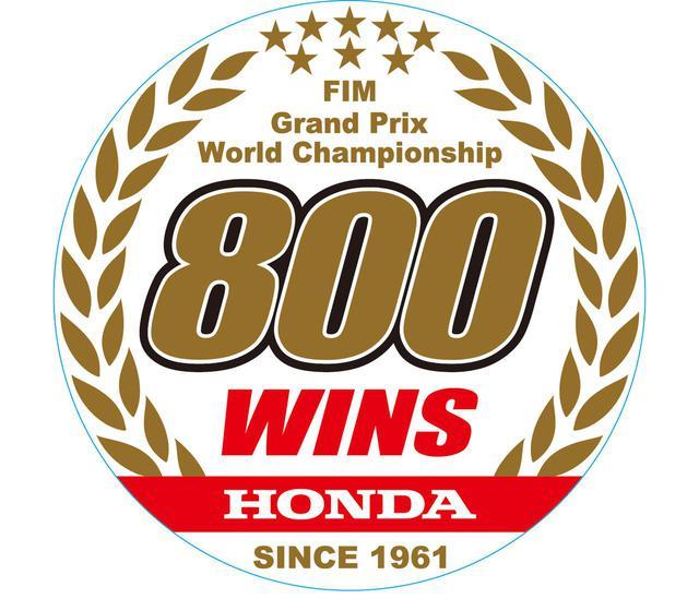 画像: ホンダが前人未到のFIMロードレース世界選手権で通算800勝を達成