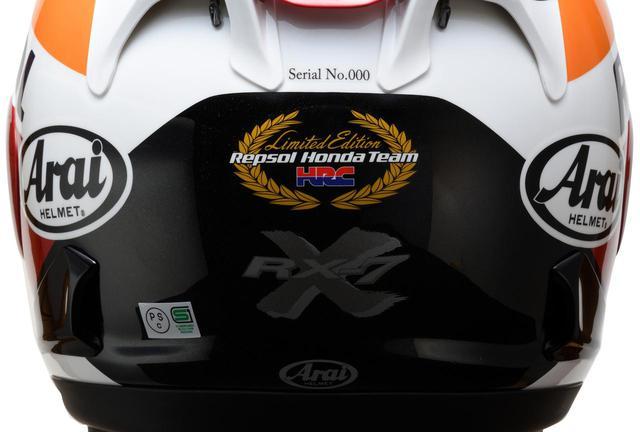 画像: ホンダ「Arai RX-7X REPSOL」ヘルメット情報
