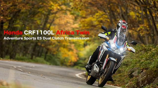 画像: Honda CRF1100L Africa Twin Adventure Sports ES DCT WEB Mr. Bike youtu.be