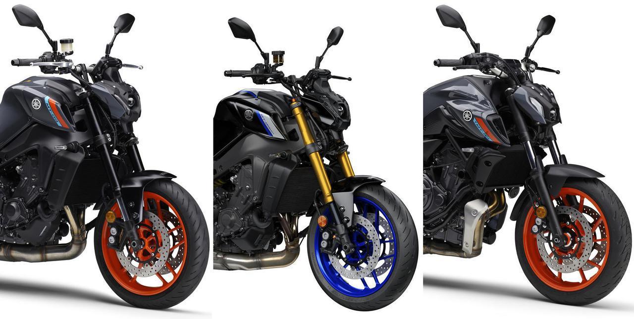 画像: ヤマハ「MT-07」「MT-09」2021年モデル情報 スタイリングを一新、MT-09シリーズはフルモデルチェンジ【2021速報・まとめ】 - webオートバイ