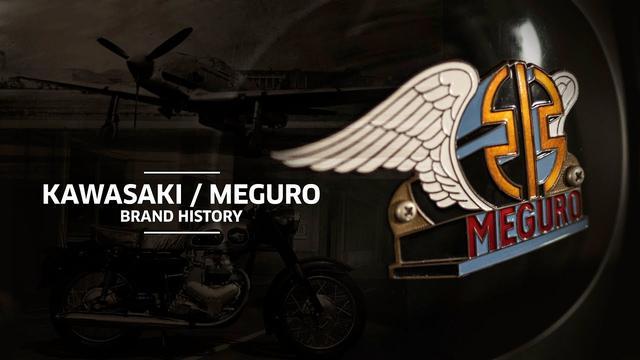 画像: Kawasaki Meguro Brand History/3分41秒 www.youtube.com