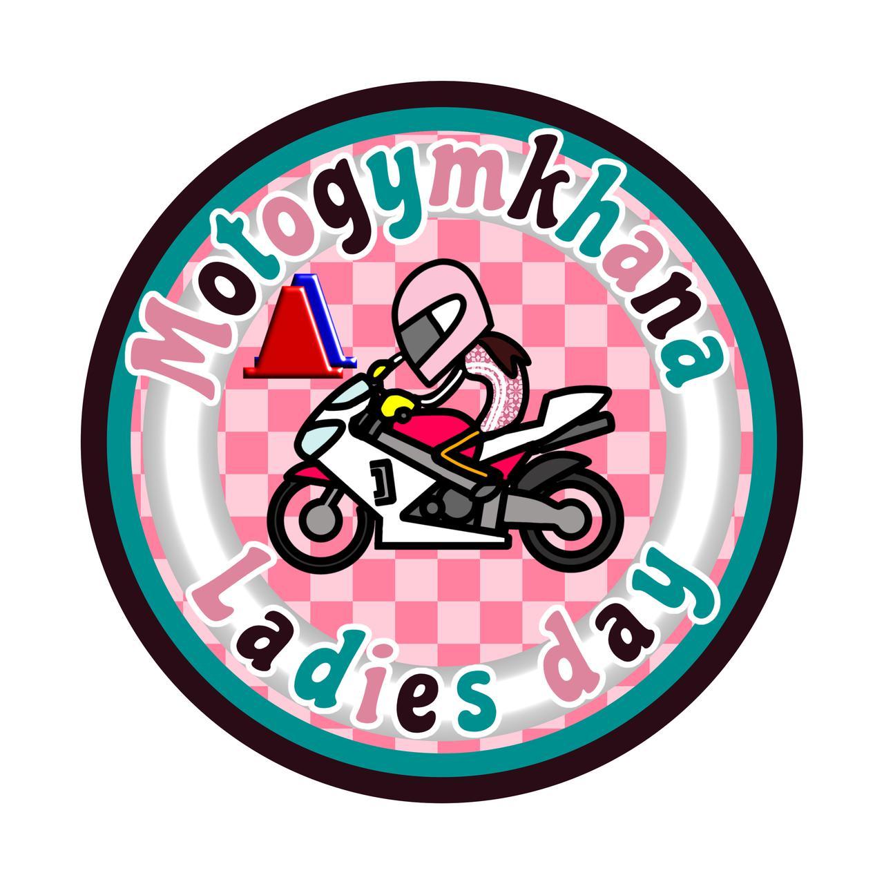 画像: MGL - Motogymkhana Ladies day