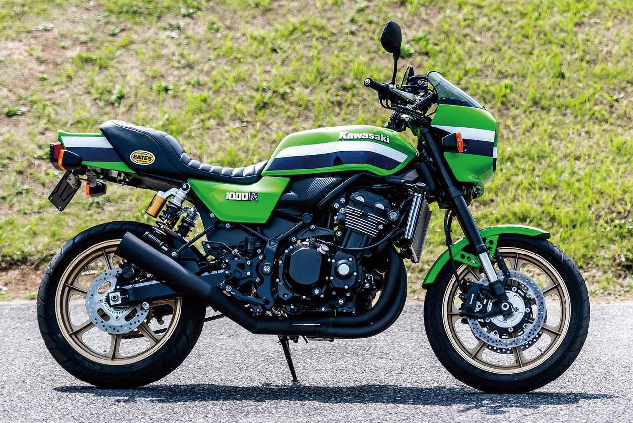 画像: Kawasaki Z900RS CUSTOM Z1000R Style