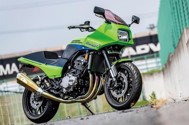画像: Kawasaki Z900RS CUSTOM GPZ900R Style