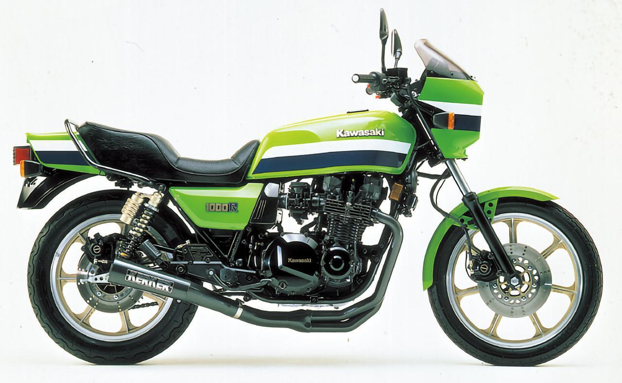画像: モチーフになった車両 カワサキ「Z1000R」(1982年)