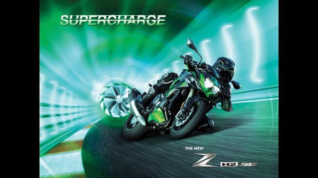 画像: New 2021 Kawasaki Z H2 SE | Feature Video | www.youtube.com